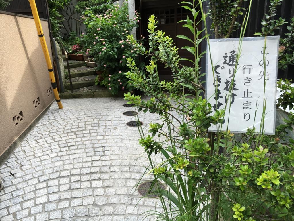 f:id:utakoya-ry88:20170201155733j:plain