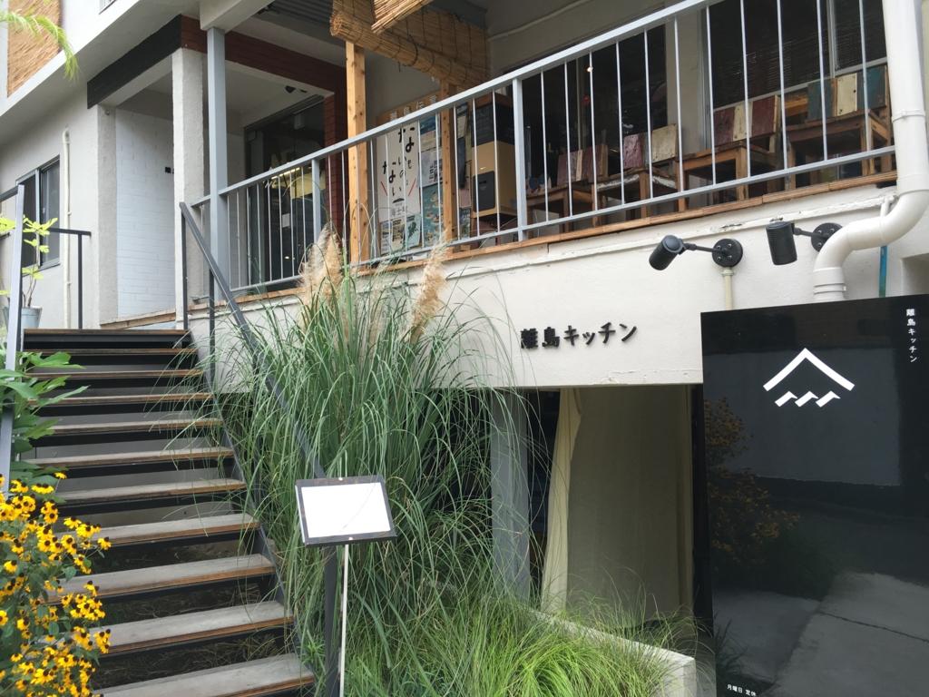 f:id:utakoya-ry88:20170201160911j:plain