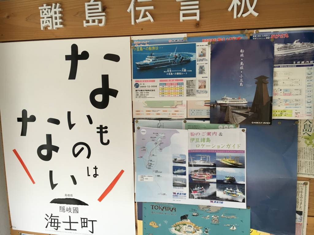 f:id:utakoya-ry88:20170201160927j:plain