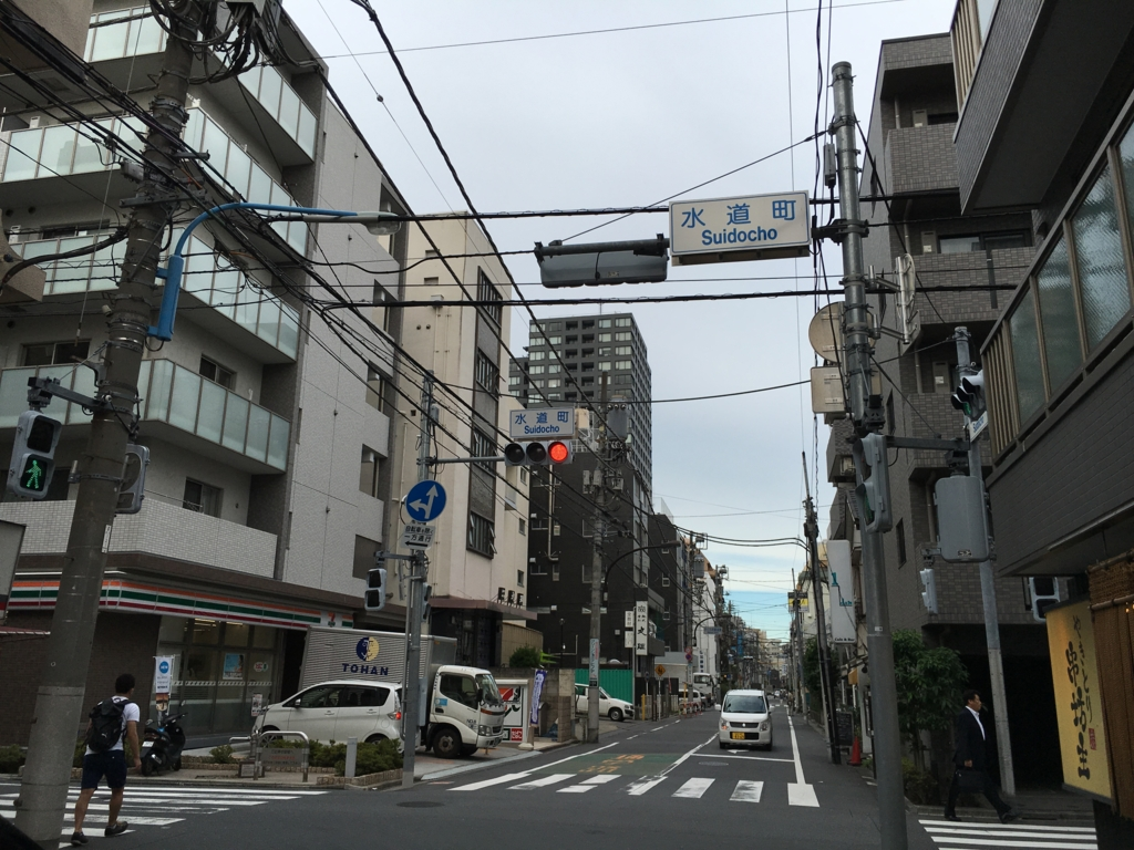 f:id:utakoya-ry88:20170201160958j:plain