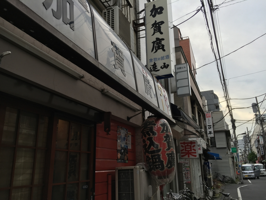 f:id:utakoya-ry88:20170201161018j:plain