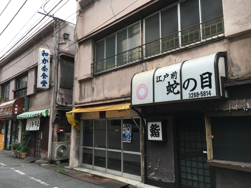 f:id:utakoya-ry88:20170201161037j:plain