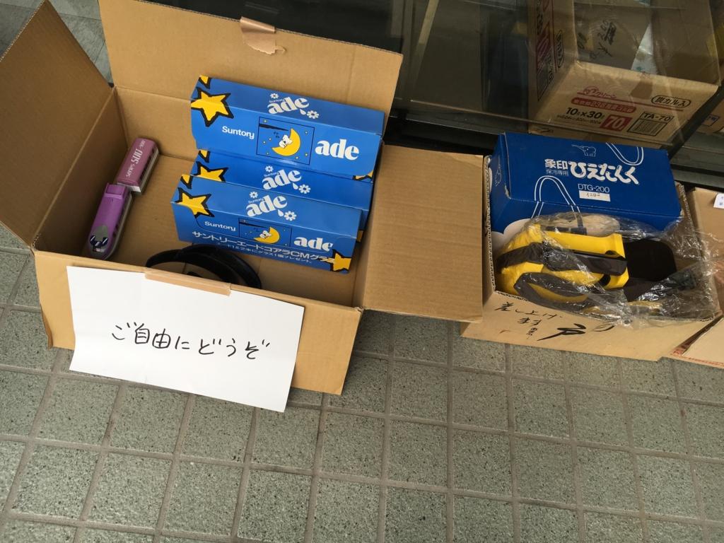 f:id:utakoya-ry88:20170201161133j:plain