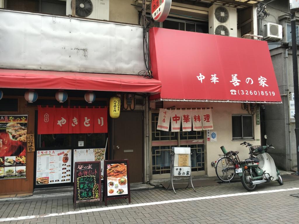 f:id:utakoya-ry88:20170201161159j:plain