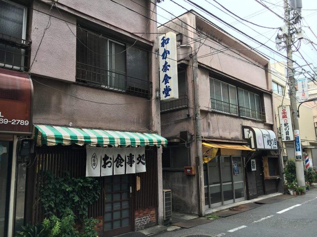 f:id:utakoya-ry88:20170201161217j:plain