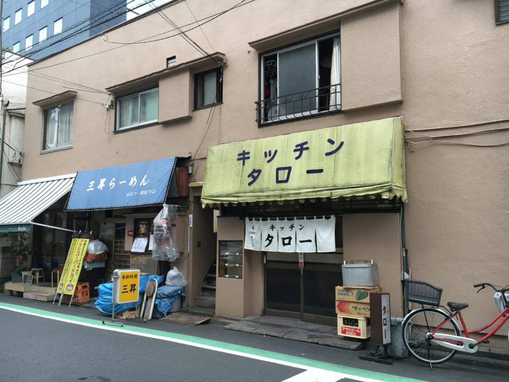 f:id:utakoya-ry88:20170201161250j:plain