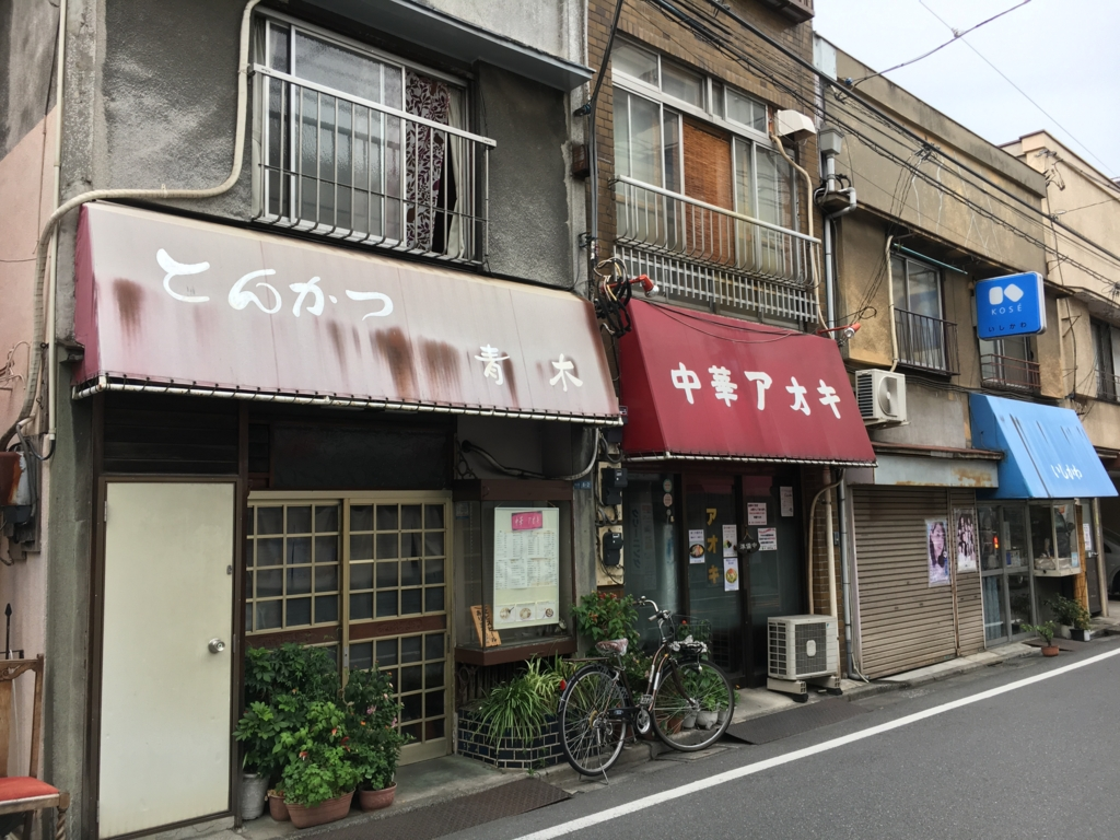 f:id:utakoya-ry88:20170201161306j:plain
