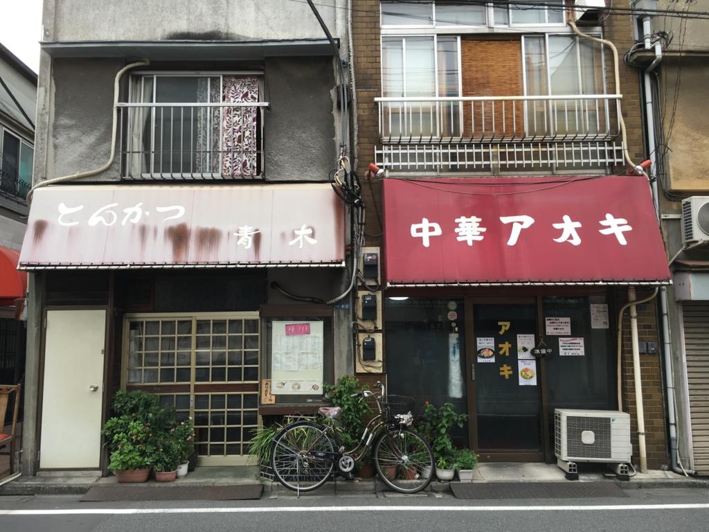 f:id:utakoya-ry88:20170201161327j:plain
