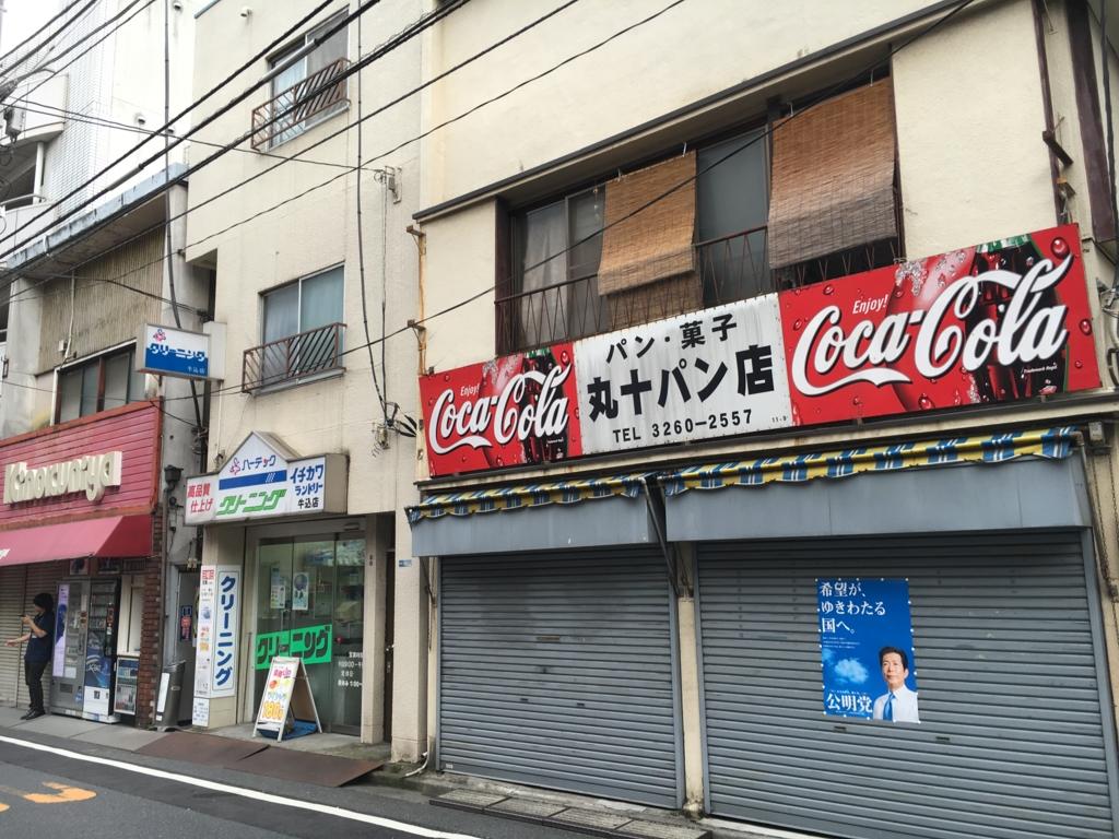 f:id:utakoya-ry88:20170201161350j:plain