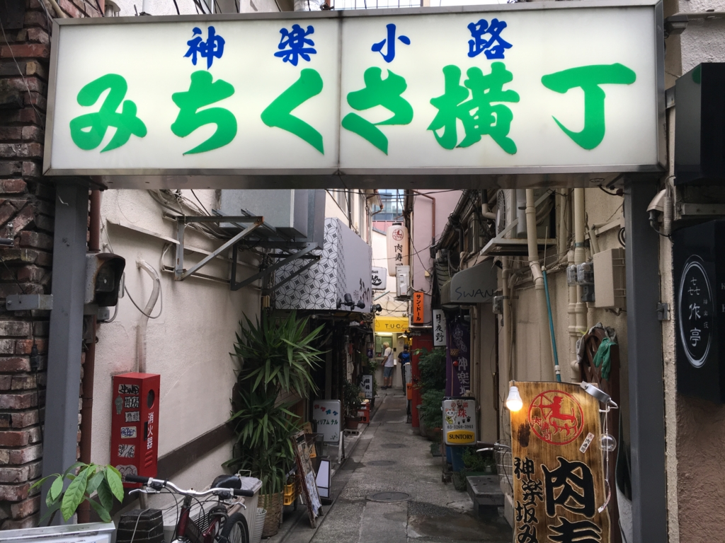 f:id:utakoya-ry88:20170201161422j:plain