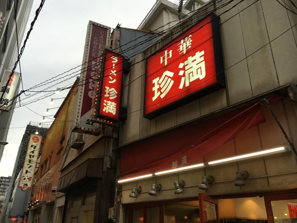 f:id:utakoya-ry88:20170201162913j:plain