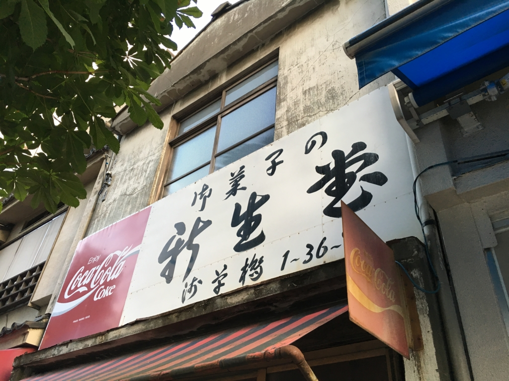 f:id:utakoya-ry88:20170201165711j:plain