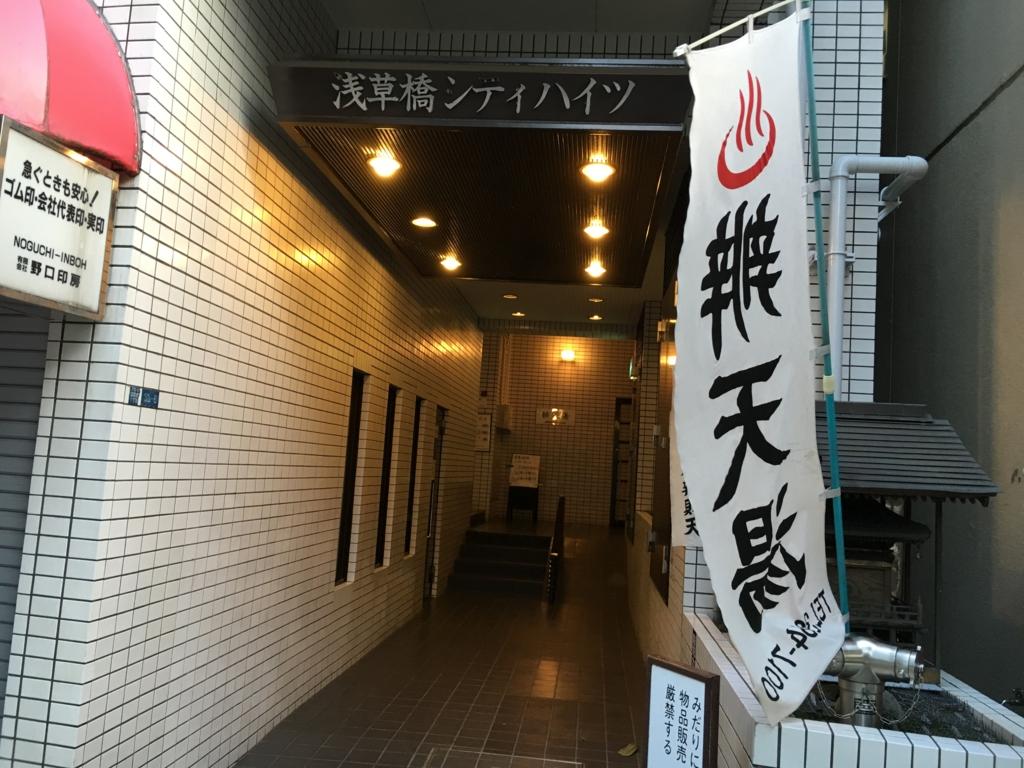 f:id:utakoya-ry88:20170201165727j:plain