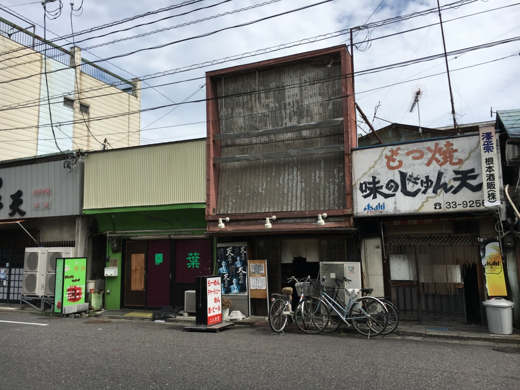 f:id:utakoya-ry88:20170201181725j:plain