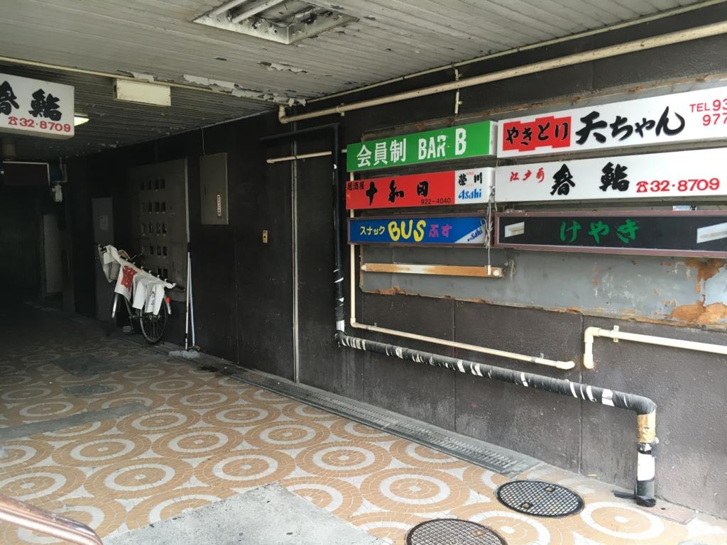 f:id:utakoya-ry88:20170201181815j:plain