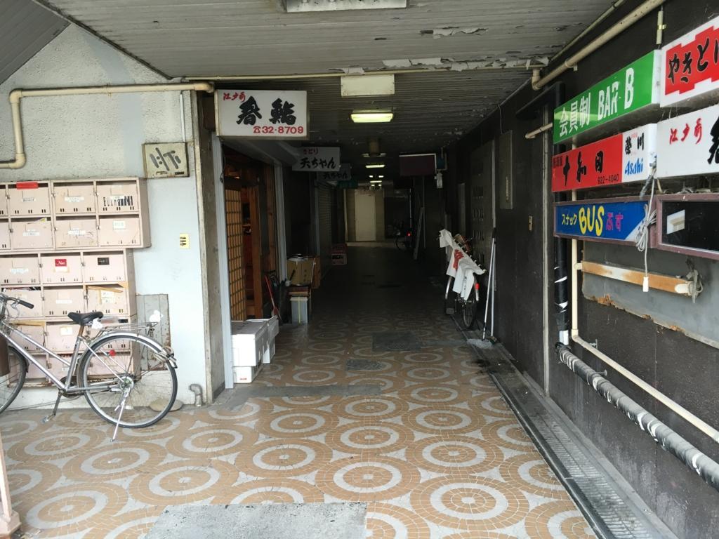 f:id:utakoya-ry88:20170201181831j:plain