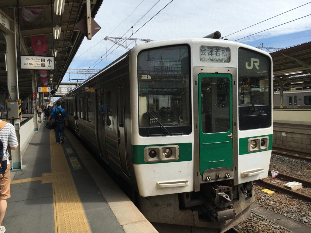 f:id:utakoya-ry88:20170201184119j:plain