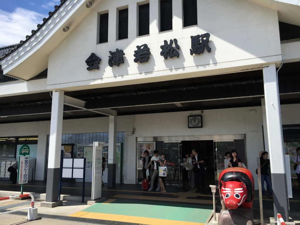 f:id:utakoya-ry88:20170201184150j:plain