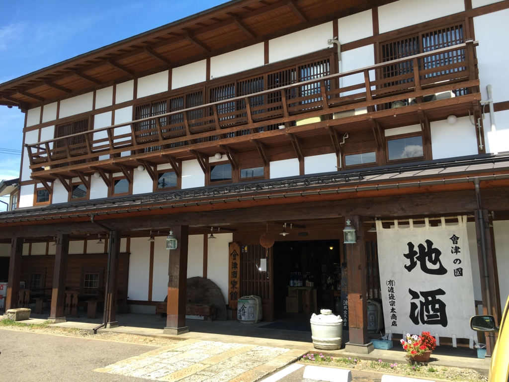 f:id:utakoya-ry88:20170201184313j:plain