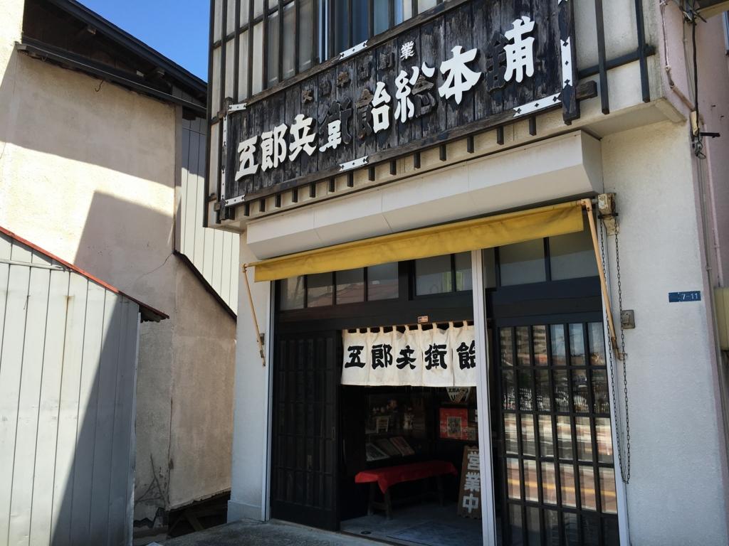 f:id:utakoya-ry88:20170201184621j:plain