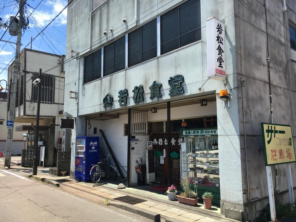f:id:utakoya-ry88:20170201184939j:plain