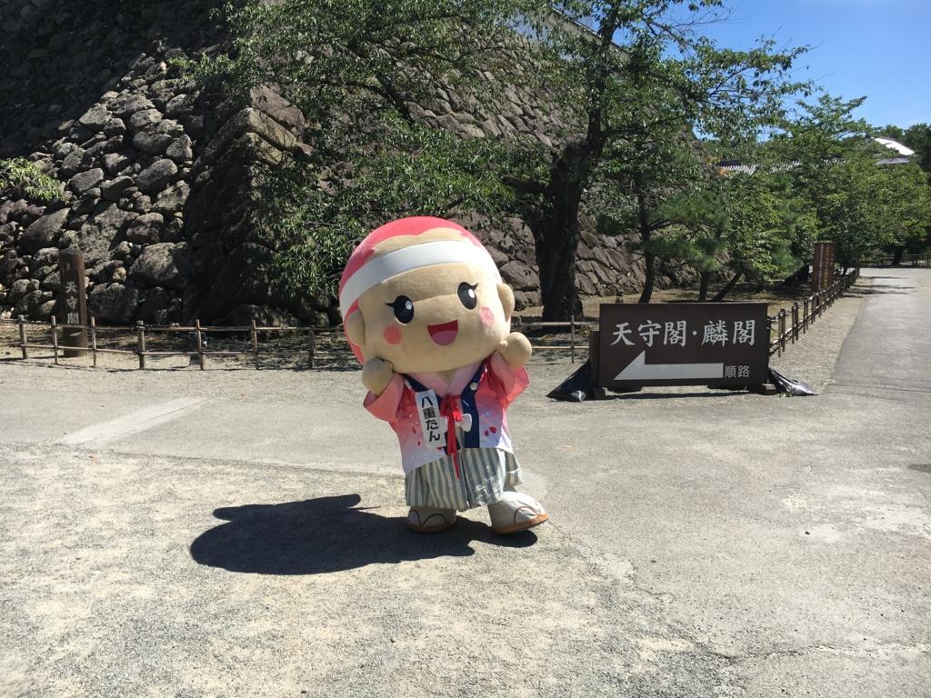 f:id:utakoya-ry88:20170201190348j:plain