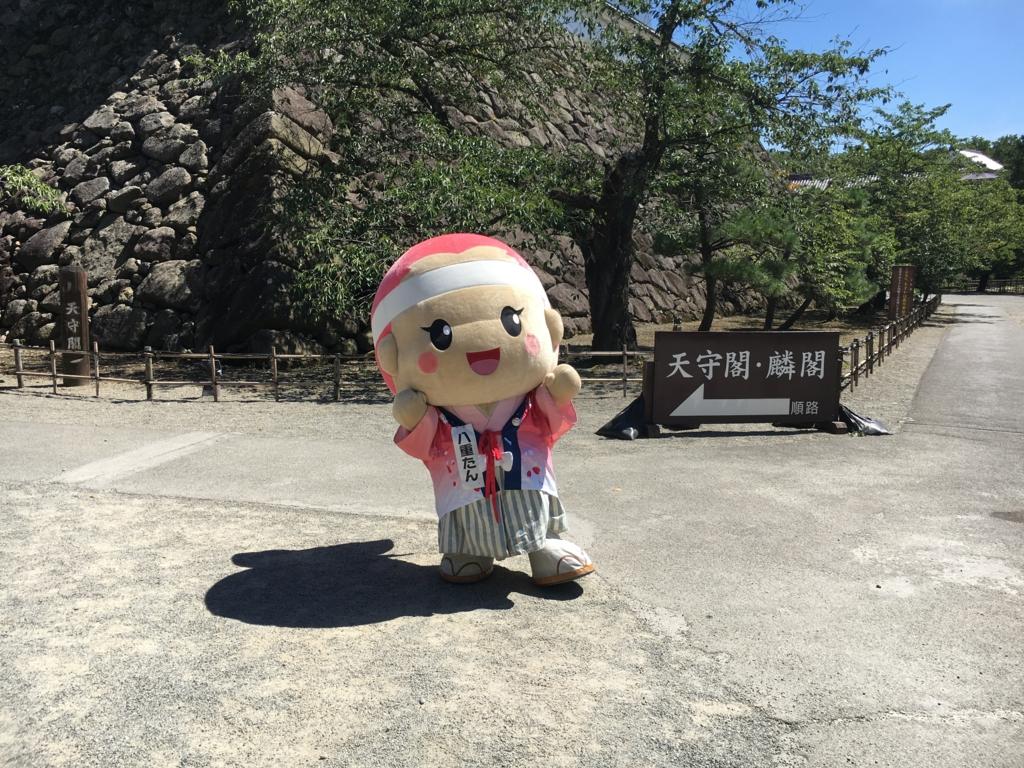 f:id:utakoya-ry88:20170201190405j:plain