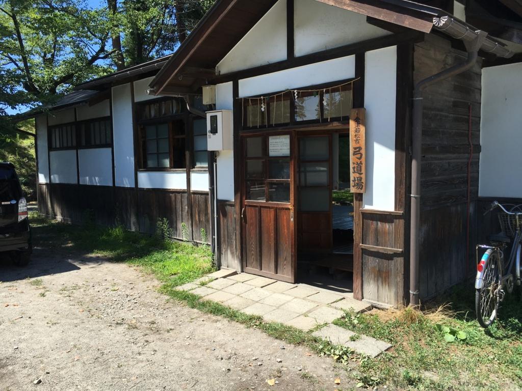 f:id:utakoya-ry88:20170201191757j:plain