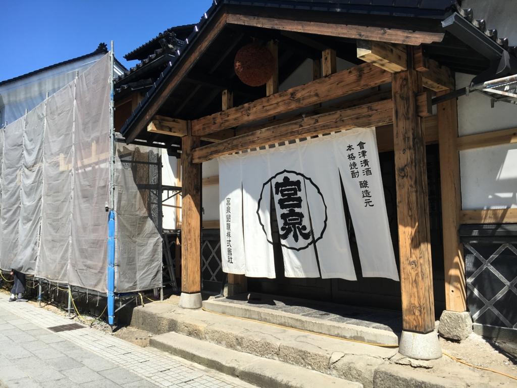 f:id:utakoya-ry88:20170201191845j:plain