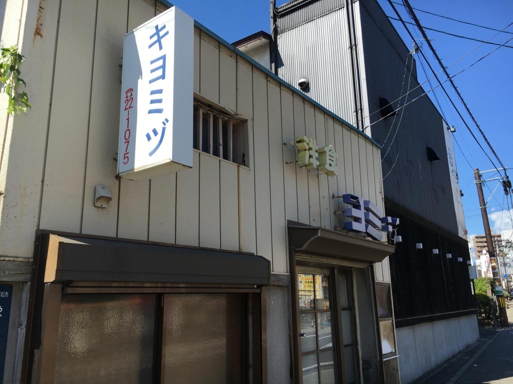f:id:utakoya-ry88:20170201192256j:plain