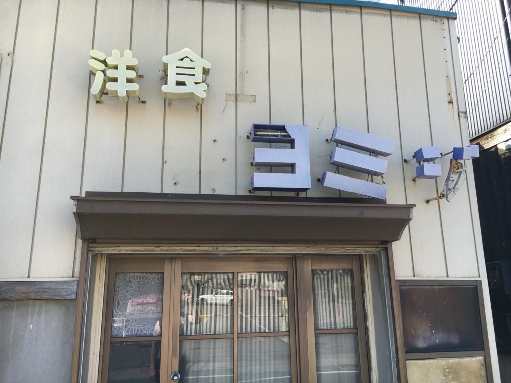 f:id:utakoya-ry88:20170201192312j:plain