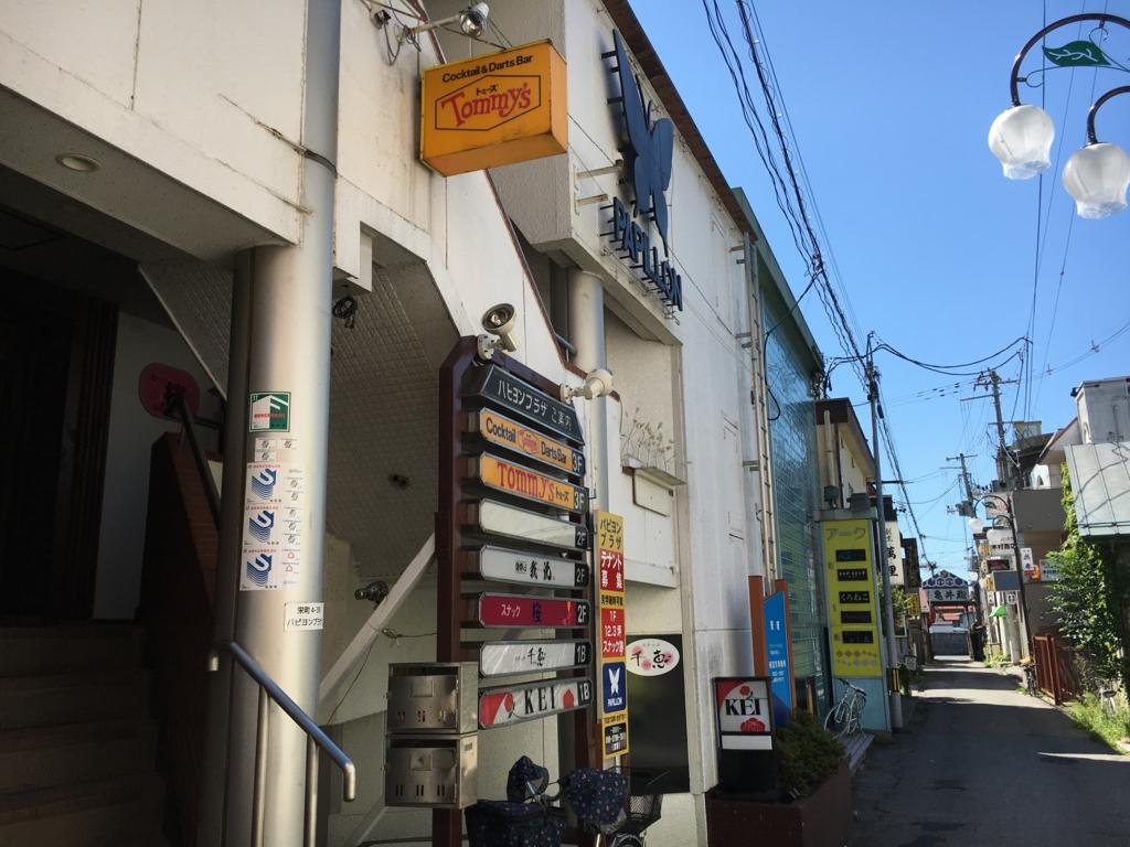 f:id:utakoya-ry88:20170201193318j:plain