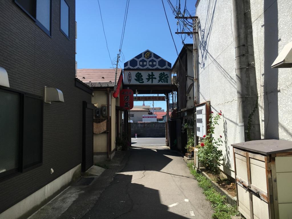 f:id:utakoya-ry88:20170201193424j:plain