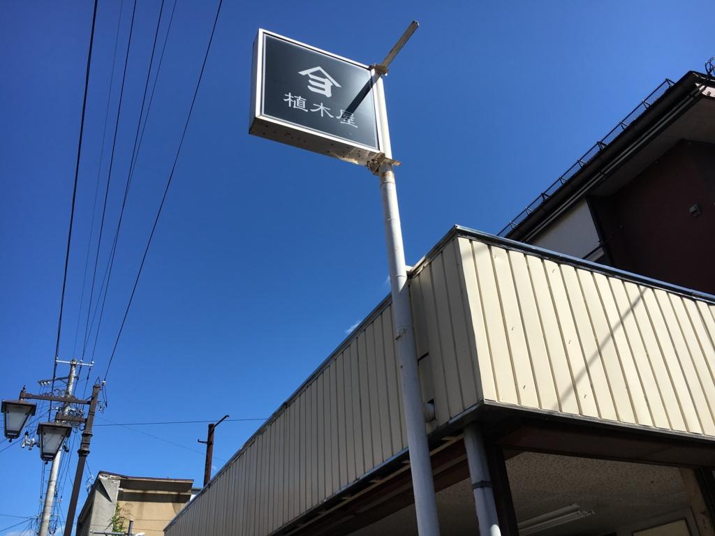 f:id:utakoya-ry88:20170201194557j:plain