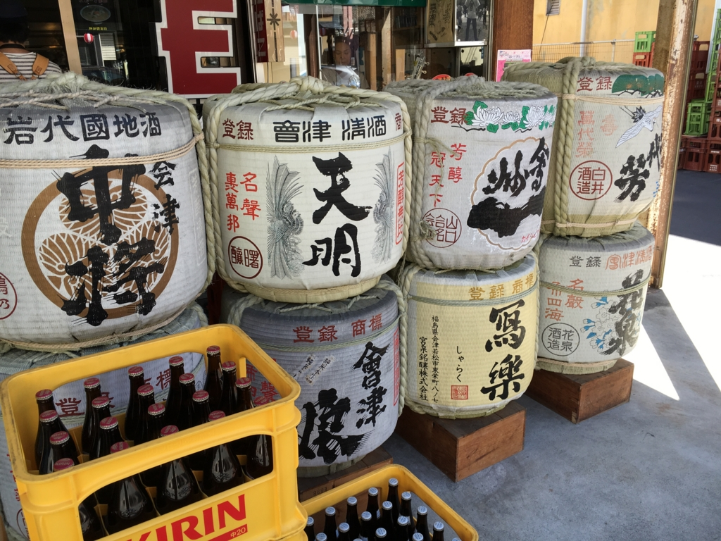 f:id:utakoya-ry88:20170201194652j:plain