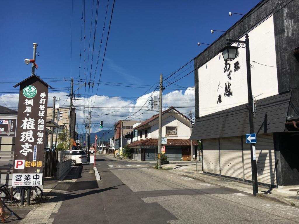 f:id:utakoya-ry88:20170201195520j:plain