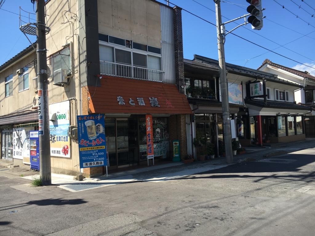 f:id:utakoya-ry88:20170201195541j:plain
