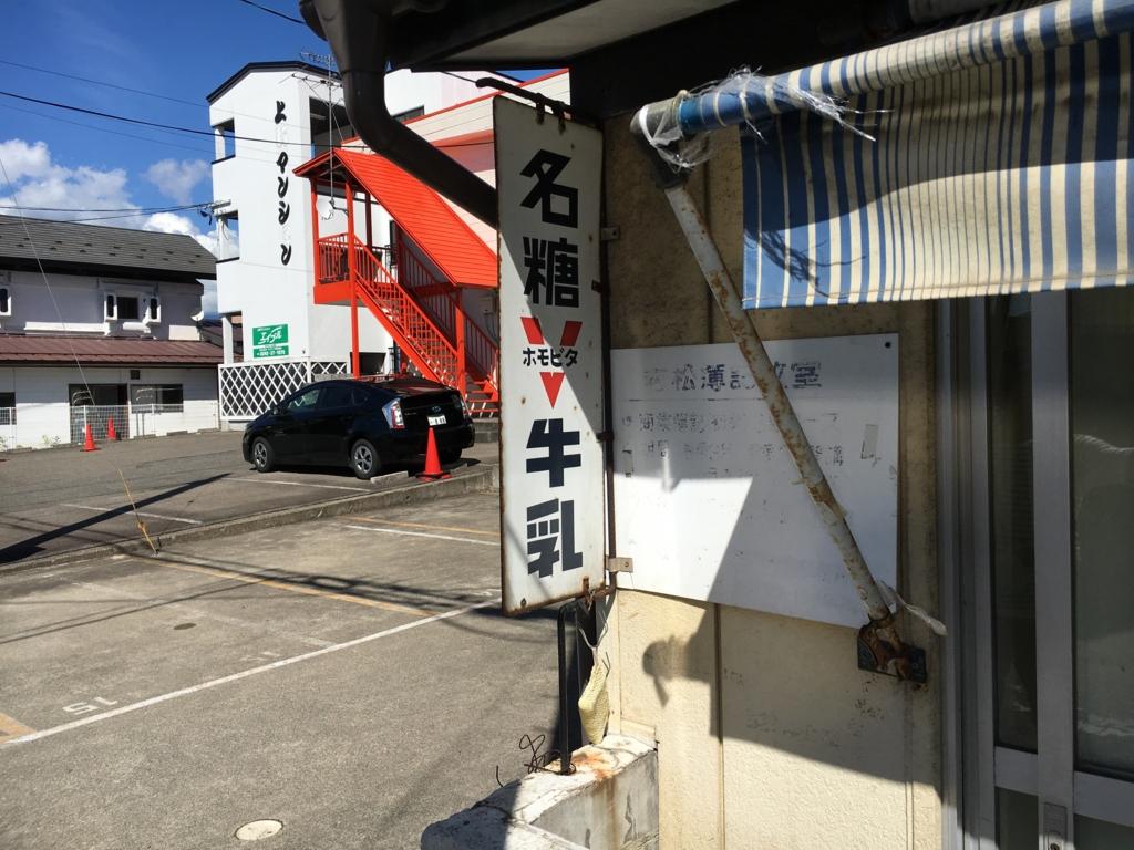 f:id:utakoya-ry88:20170201200440j:plain