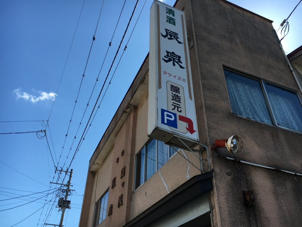 f:id:utakoya-ry88:20170201200521j:plain