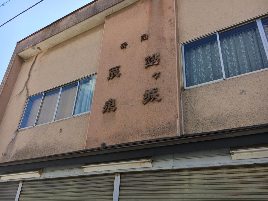 f:id:utakoya-ry88:20170201200601j:plain