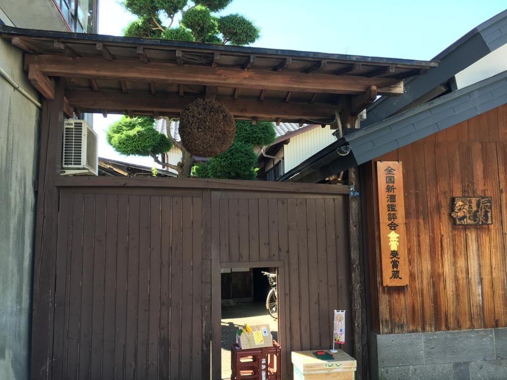 f:id:utakoya-ry88:20170201200621j:plain