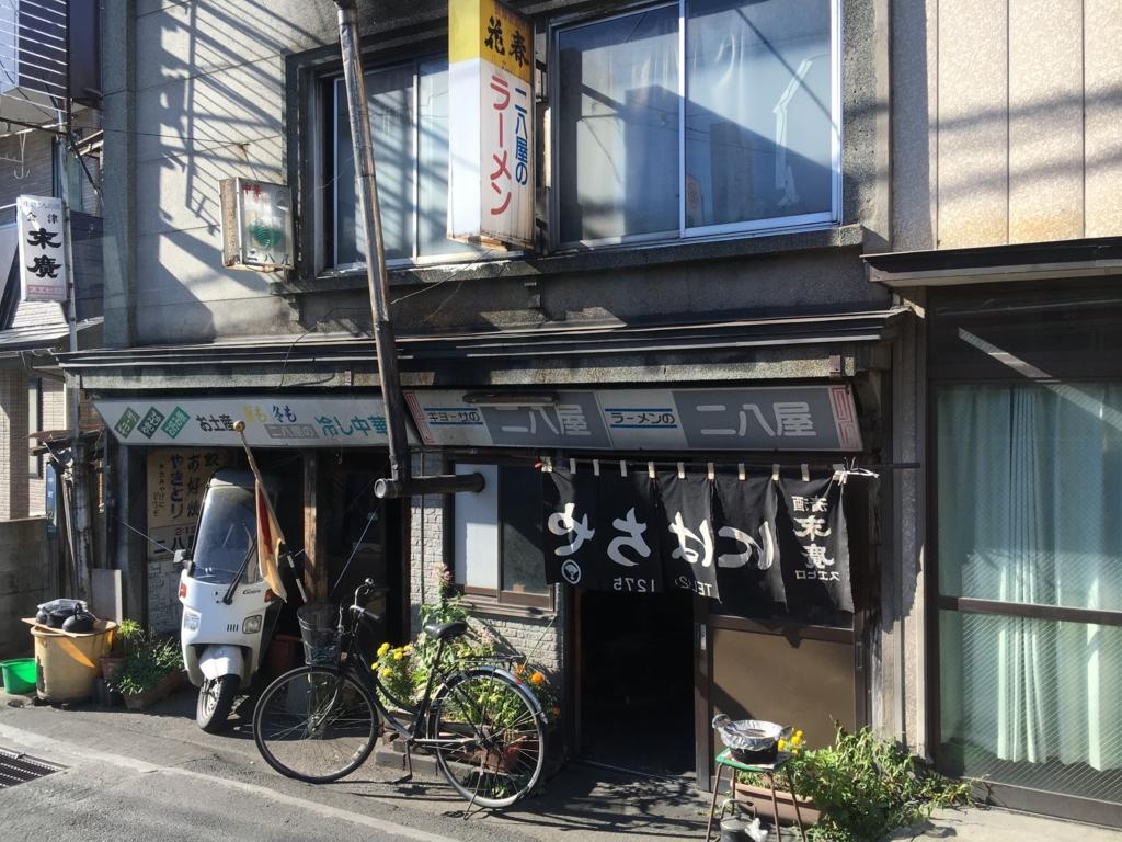 f:id:utakoya-ry88:20170201201843j:plain