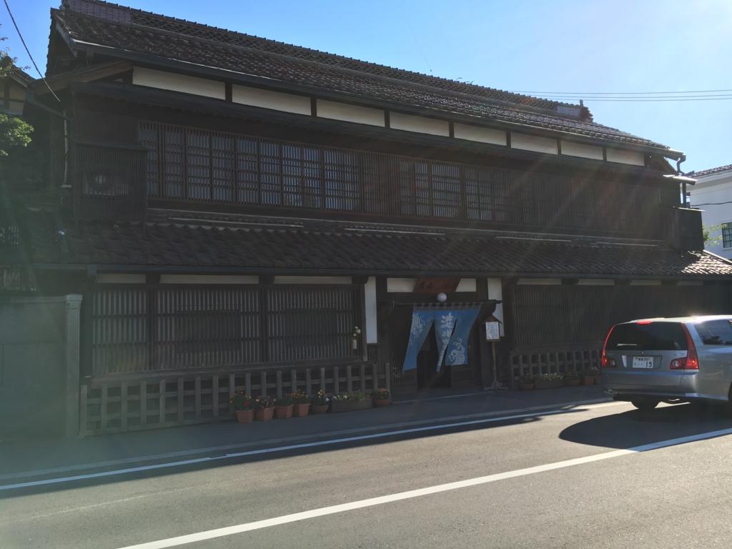 f:id:utakoya-ry88:20170201203523j:plain