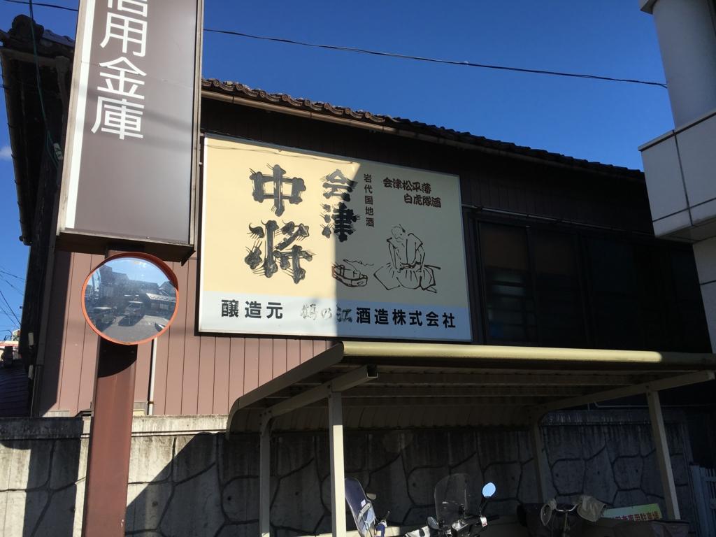 f:id:utakoya-ry88:20170201203624j:plain