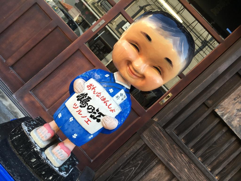 f:id:utakoya-ry88:20170201203701j:plain