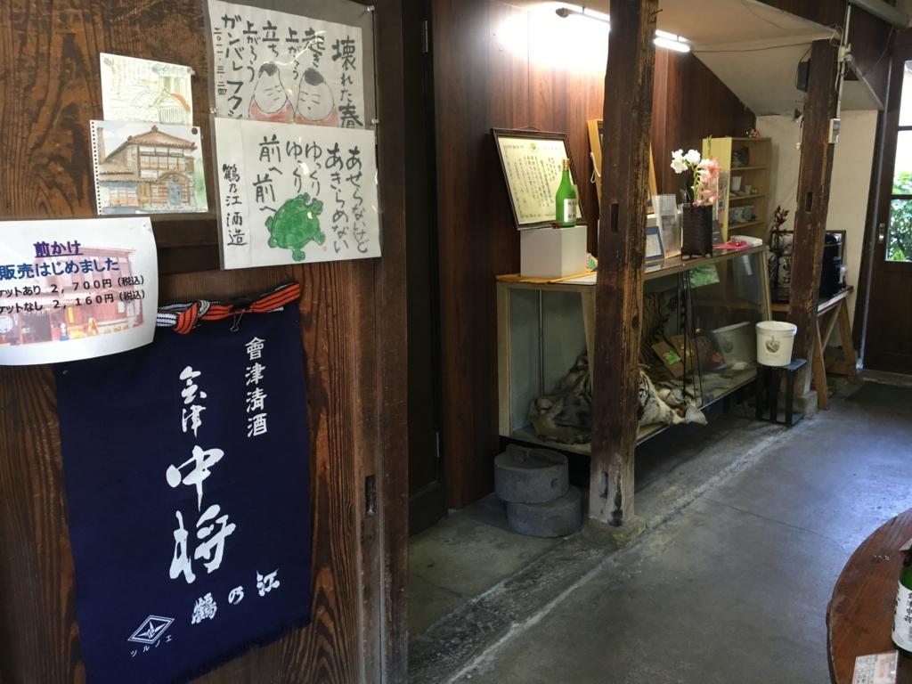 f:id:utakoya-ry88:20170201203716j:plain