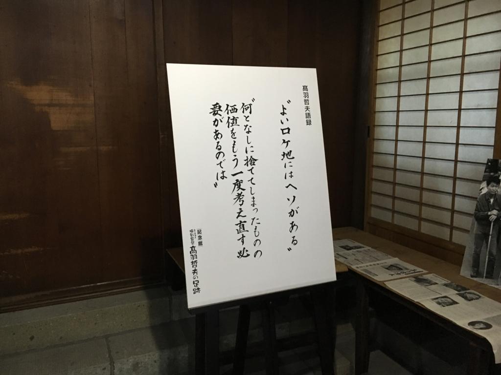 f:id:utakoya-ry88:20170201205230j:plain