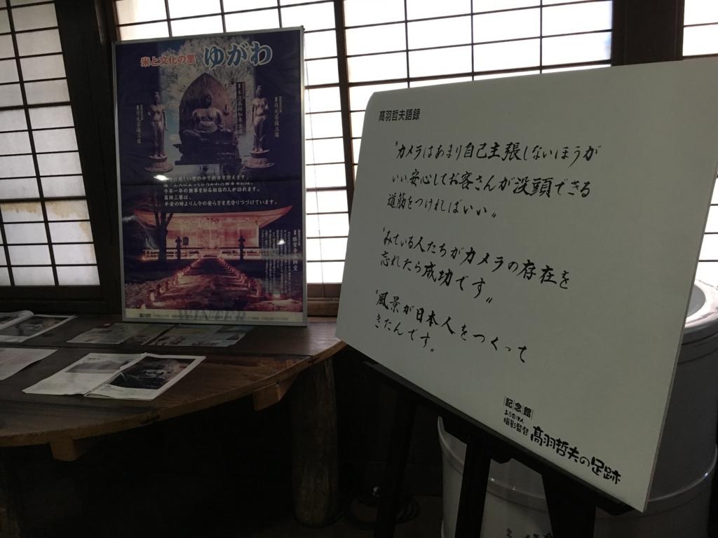 f:id:utakoya-ry88:20170201205246j:plain