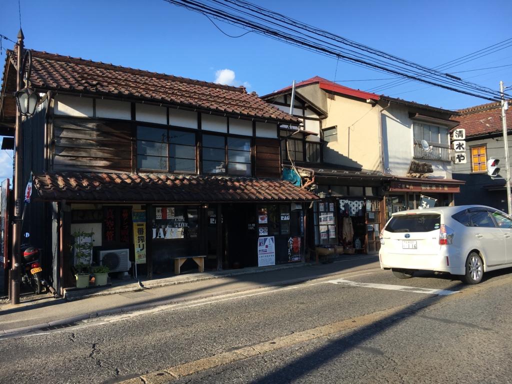 f:id:utakoya-ry88:20170201210914j:plain