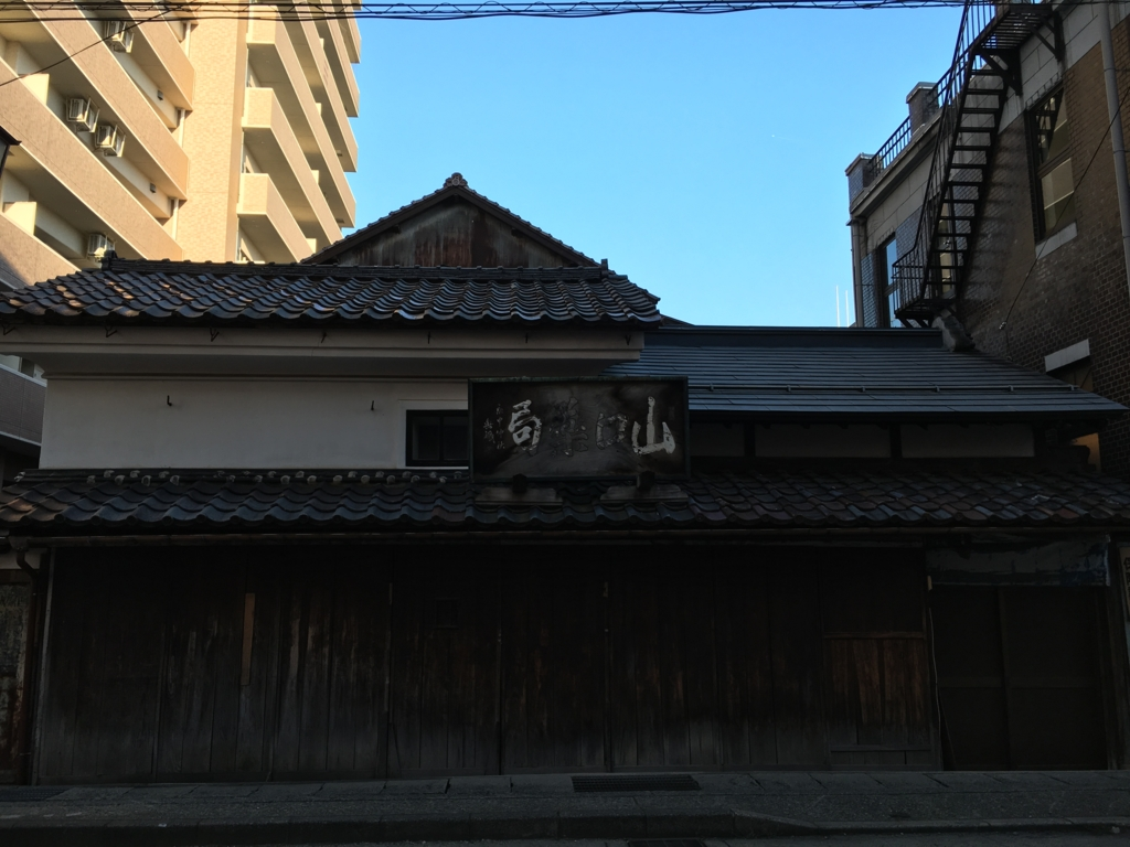 f:id:utakoya-ry88:20170201211215j:plain
